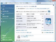 20070208_1