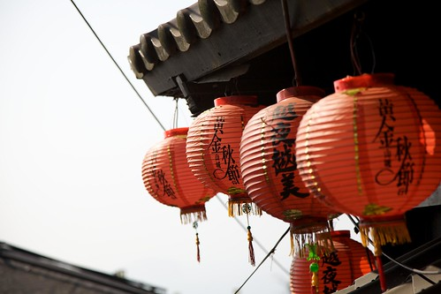 jioufen old street - red lanterns