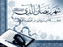 Ramadan Mubarak Said