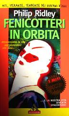 Philip Ridley, Fenicotteri in orbita, Mondadori, Milano 1996, Art Director: Federico Luci; alla copertina: Salomè, © David Salle 1981, (part.), 4