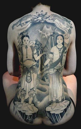 Traditional Japanese Tattoo. at 9:20 AM · Email This BlogThis!