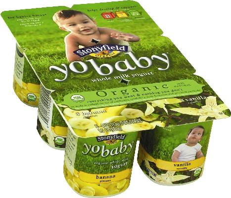 yo_baby_prize2