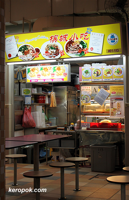 jason penang cuisine @ ABC Market