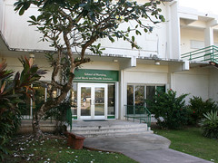 UOG School of Nursing