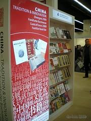 Frankfurter Buchmesse 2009 (28)