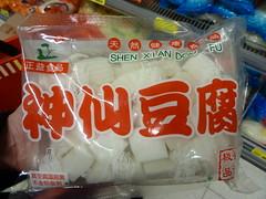 shirataki-tofu