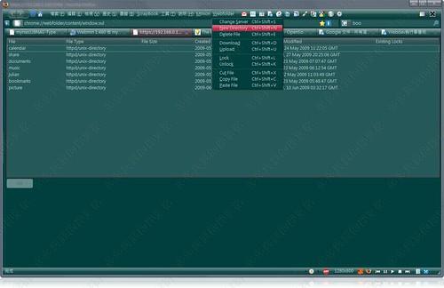 webdav01.jpg