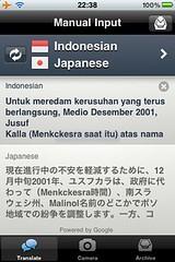 Babelshot for iPhone