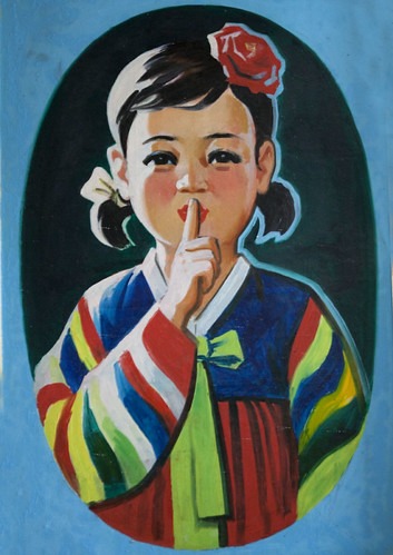 Shut Up! North Korea 북한