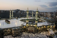 The Greatest Mosque Al-Masjid Al-Haram  , Mecc...