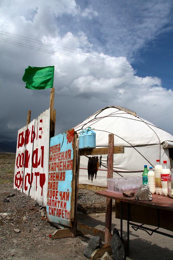 A roadside stand in a yurt