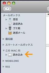 mail_move_03