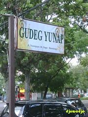 Gudeg Yu Nap