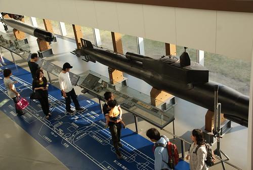 Yamato Museum, Kure