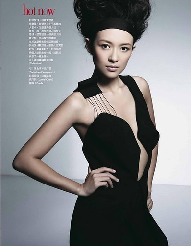 zhang ziyi scandal photos photos