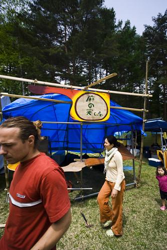 The festival cafe lives!