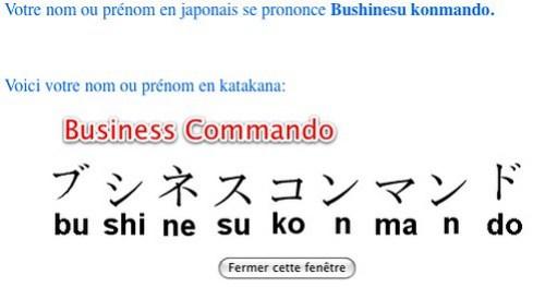 Votre nom en japonais by you.