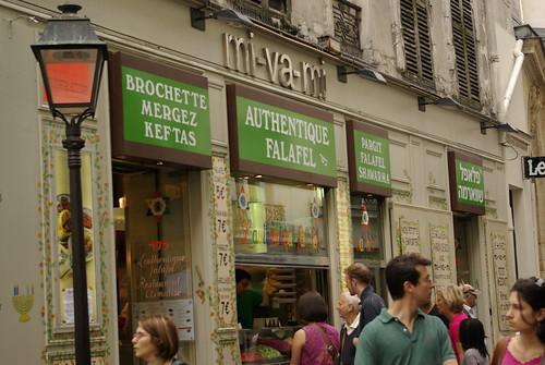 falafel on Rue des Rosiers