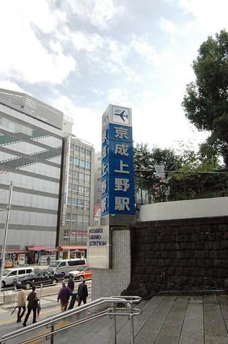 Keisei Ueno Station