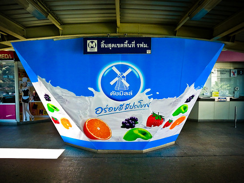 Dutch Mill Ad at Sala Daeng Skytrain Station