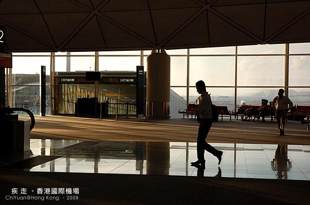 日落香港國際機場06.JPG