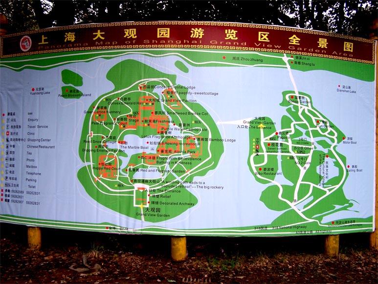 Map 上海大观园