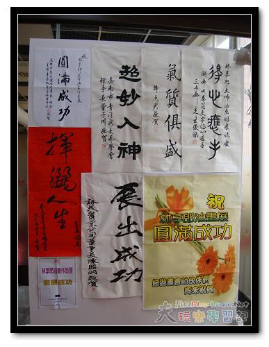 tainan-hakka-cultural-hall_076