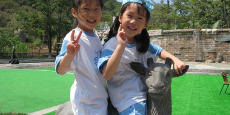 去動物園:和雙胞胎戶外教學的痛苦(5.8ys)