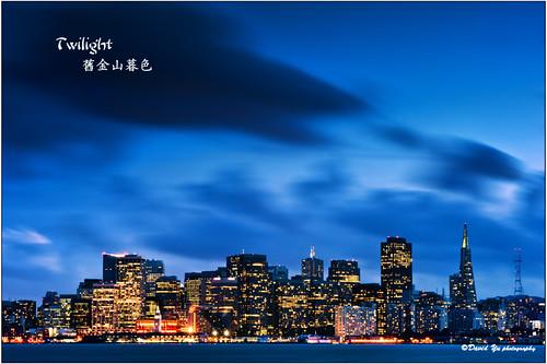 Twilight 舊金山暮色 by davidyuweb