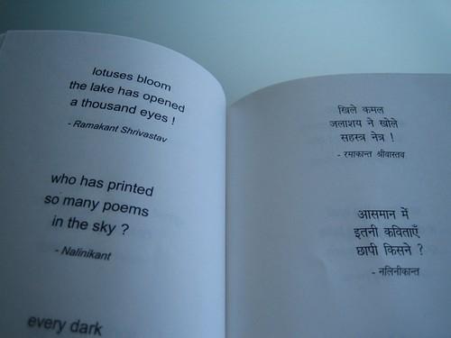 Indian Haiku ed by Angelee Deodhar