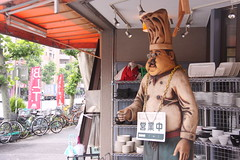 Kappabashi - Kitchenware Street