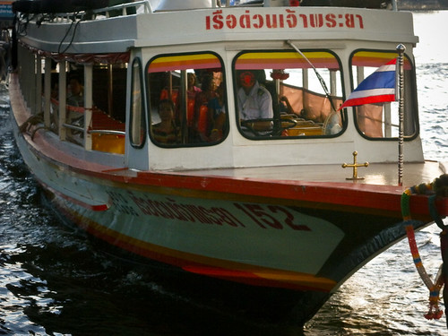 Chao Phraya River Ferry