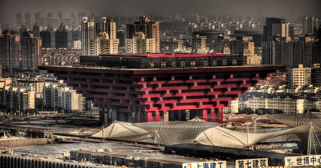 The China Pavillion.