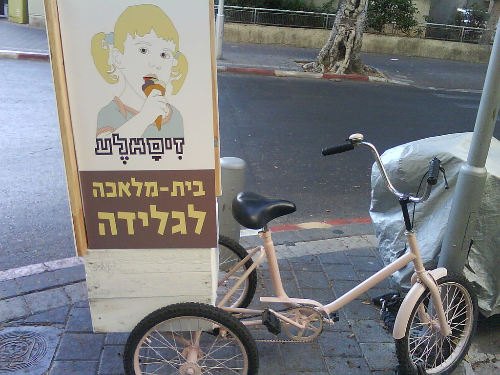 Ice Cream Bike Ad