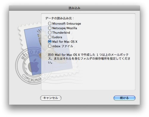mail_move_02