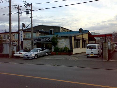 20101215595