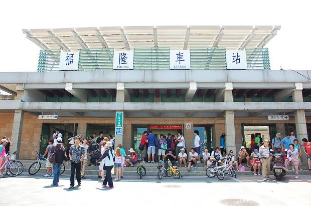 福隆火車站01.jpg