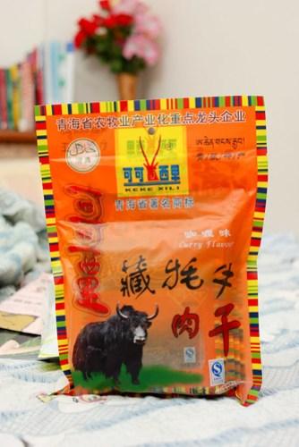 在福州遇到的華萍姐送的見面禮,沒去到藏區居然吃到髦牛…