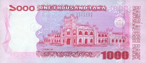 1000 Taka, back side