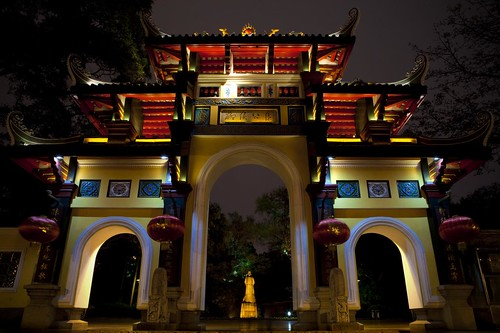 Liuhou Park Main Gate