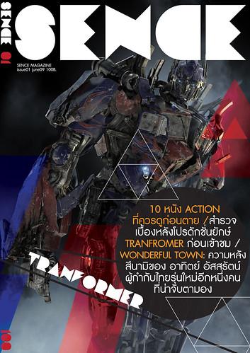 magazinecoverdesign