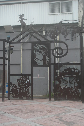 西門紅樓廣場_國劇臉譜