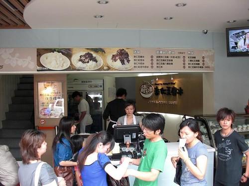 台南杏仁豆腐冰4