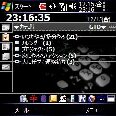20061215231635