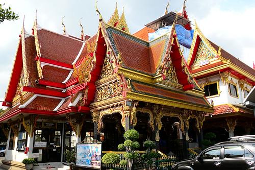 Wat Thep Phila