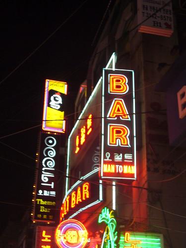 Man to Man Bar