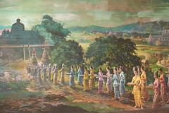 State Museum, Sittwe, Myanmar (Burma)