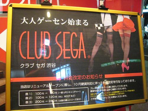 Sega Club for adults