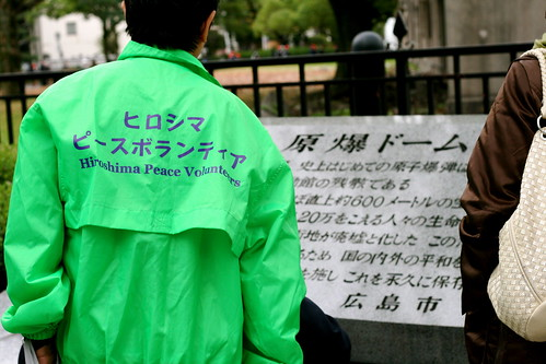 Peace Volunteer