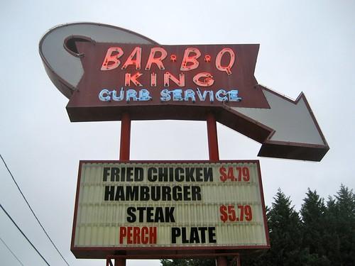 Bar B Q King Sign